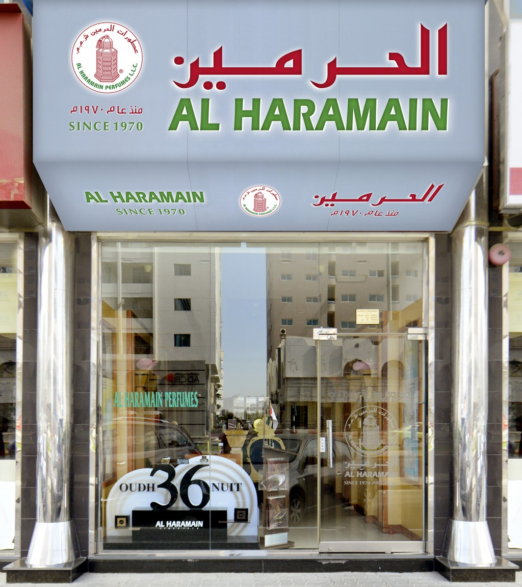 Fujairah-2 UAE Showroom 2.jpg