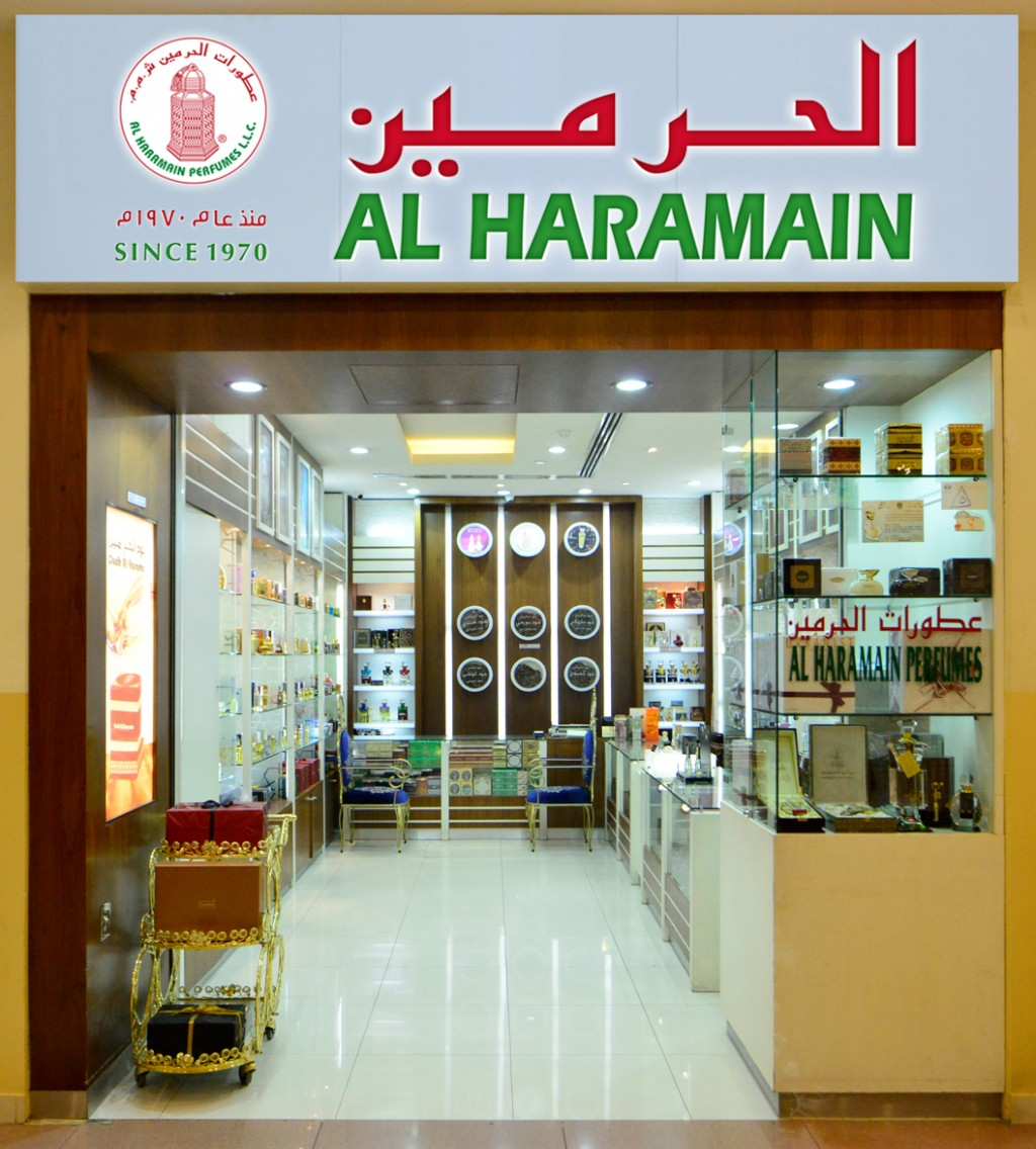 Ajman (Safeer Mall) UAE Showroom.jpg