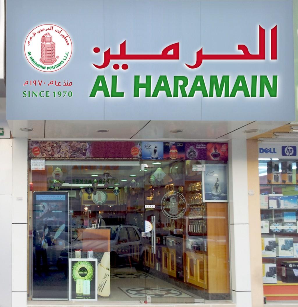New Al Rayyan, Doha Qatar Showroom.jpg