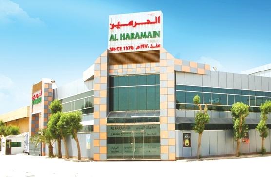 Industry Alharamain.jpg
