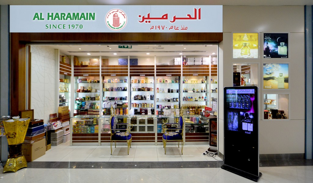 Baniyas Lulu, UAE Showroom.jpg