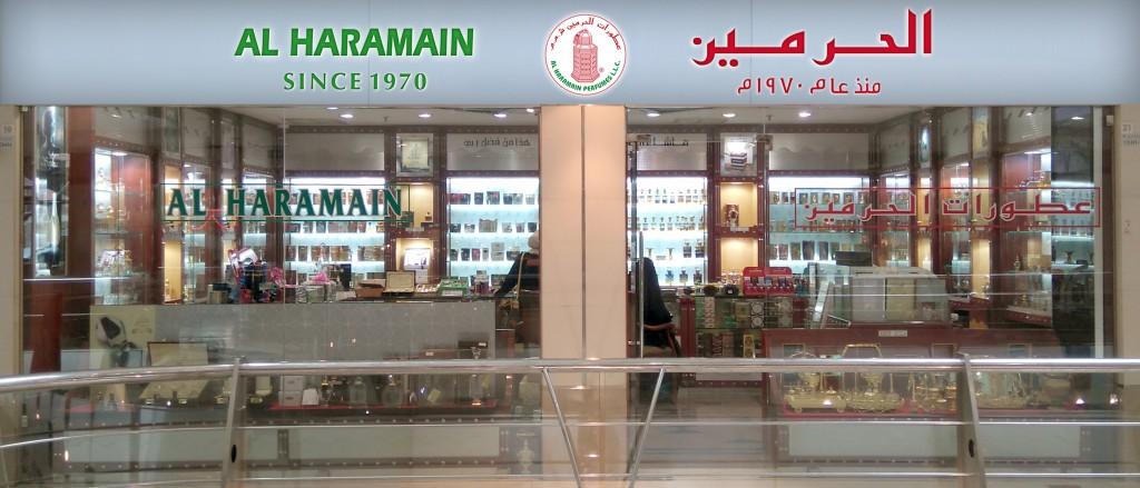 Farwaniya Kuwait.JPG