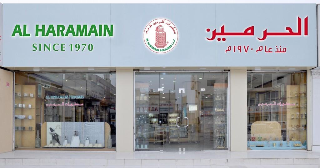 Salalah, Sultanate Of Oman Showroom.JPG