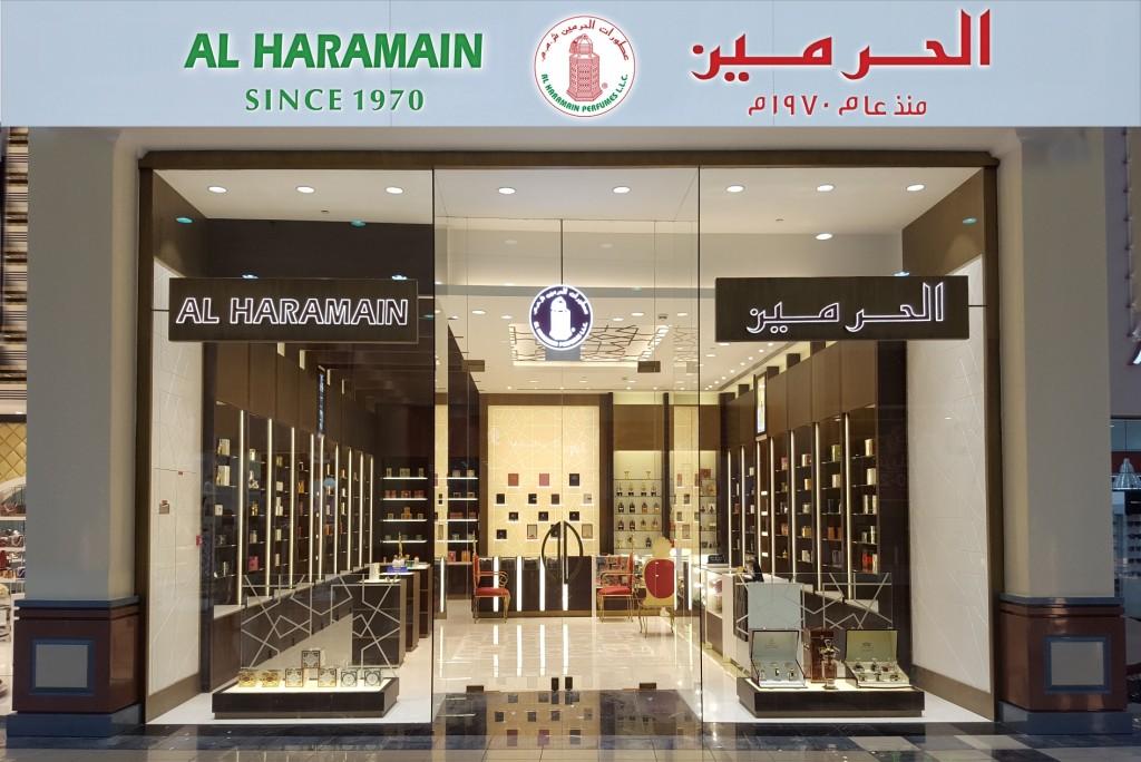 Al Ain Mall 40.jpg