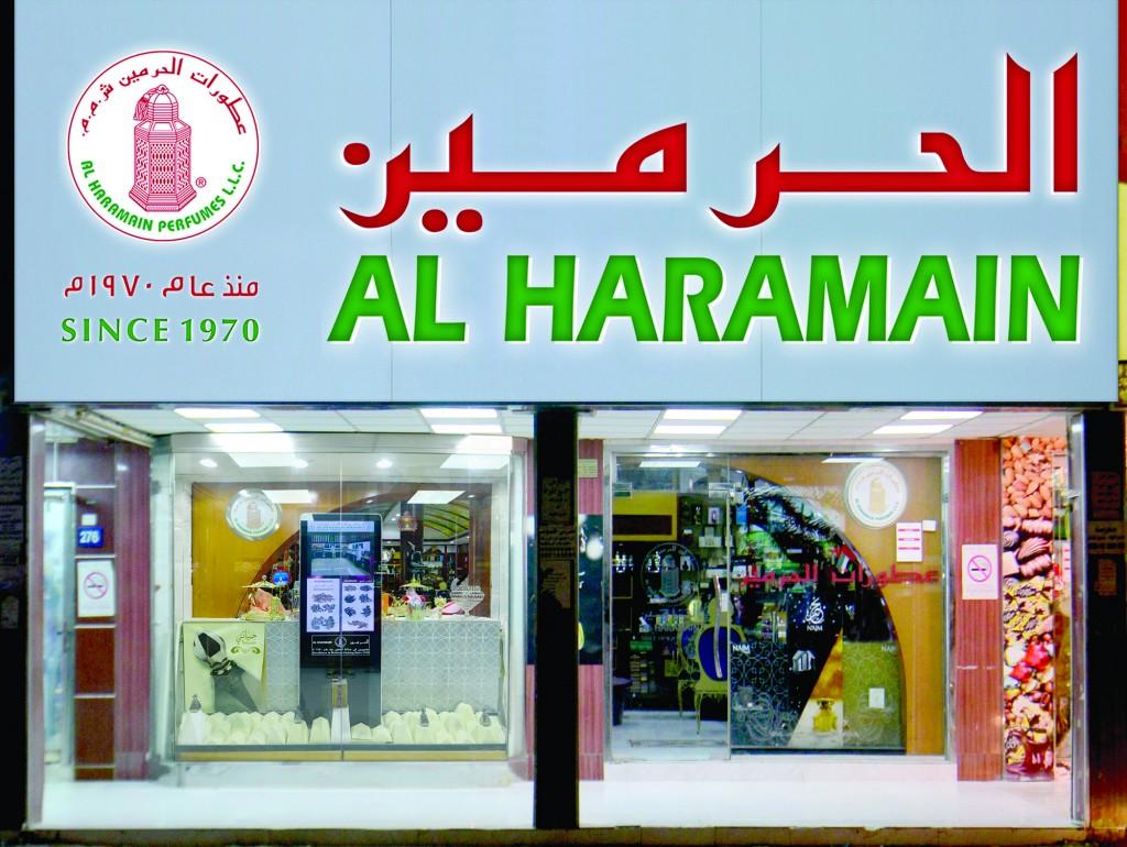 Umm Al Quwain-1 (King Faisal Street) UAE Showroom.jpg