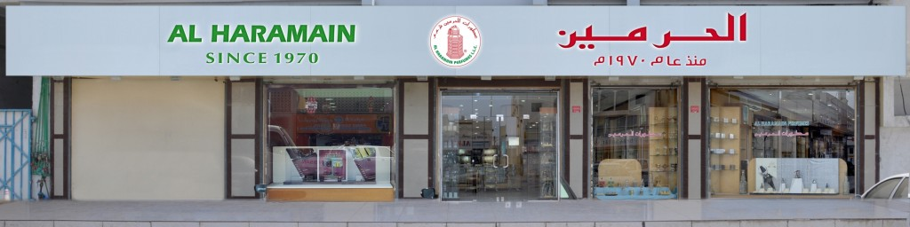 Darsait, Al Mina Street, Sultanate Of Oman Showroom.JPG