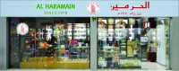 Ajman (Noor Al Kawthar Mall) UAE Showroom.jpg
