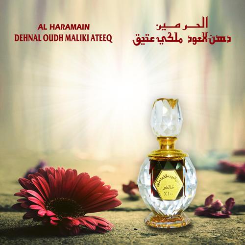 Dehnal-Oudh-Maliki-Ateeq-500