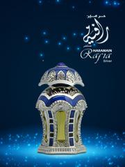 al-haramain-rafia-silver