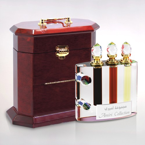 Al Haramain Amiri Collection