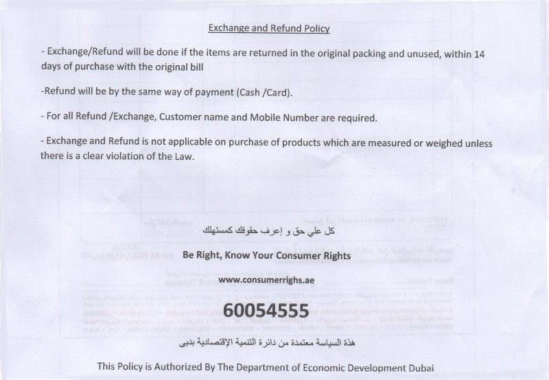 Refund-and-Exchange-Policy