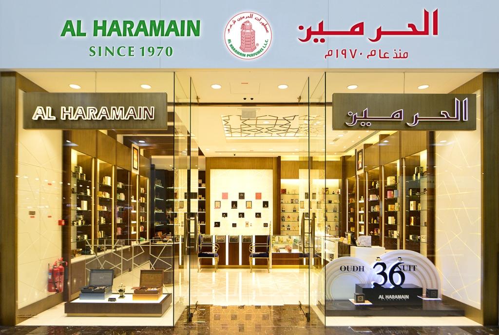 al-haramain-deira-city-centre-showroom-picture
