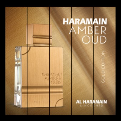 haramain-amber-oud-gold-edition