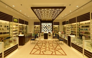 exclusive perfume store