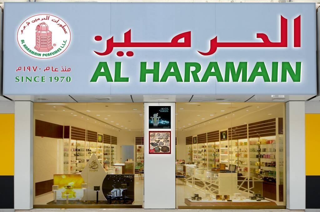 Al Jabor Souq
