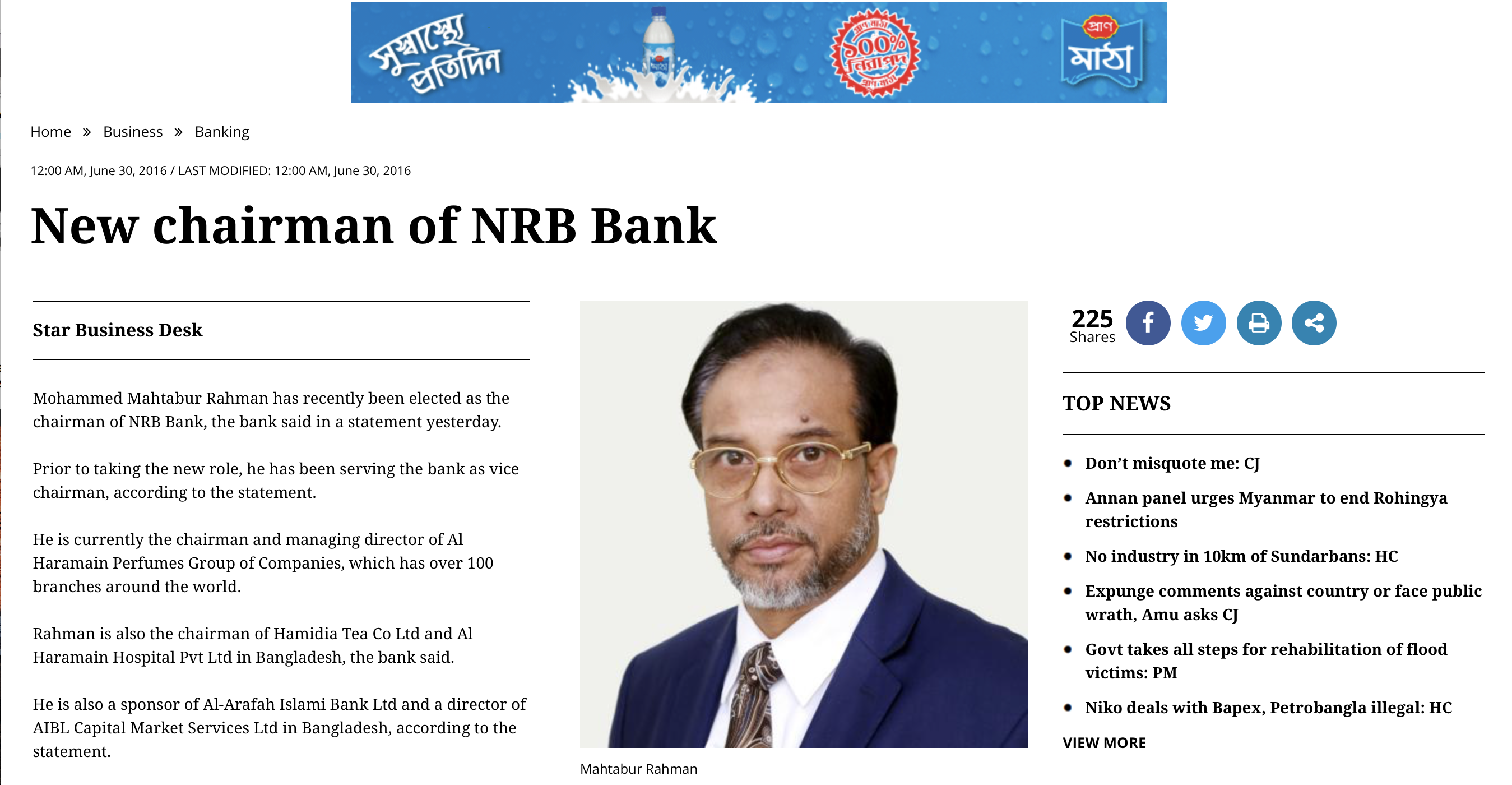 Mahtabur Rahman New Chairman NRB Bank 2016