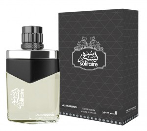 ahp-1946-haramain-solitaire-spray-bottle-box-white-background