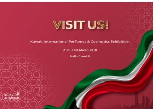 visit al haramain perfumes at the kuwait international perfumes and cosmetics expo 2018 in Mushrif, Hawalli, Kuwait