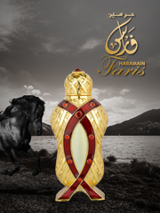 al-haramain-faris-concentrated-oil-perfume
