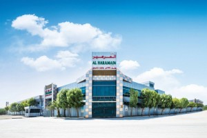 al haramain head office complex in Ajman
