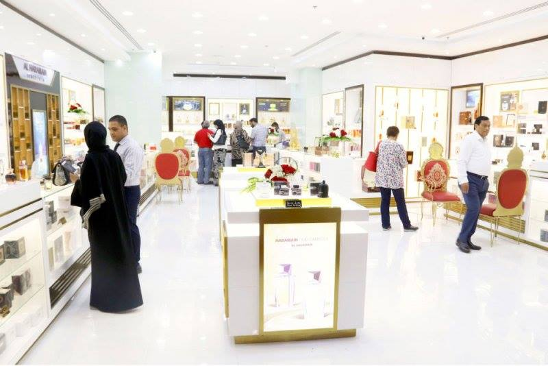 al-bilad-press-photo-al-haramain-branch-showroom-in-seef-mall