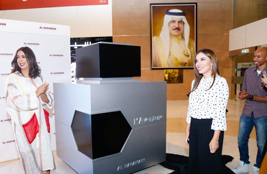 Al Haramain L'Aventure Perfume, Bahrain Seef Mall Opening with Reem Erhama and Sabrin Burshaid