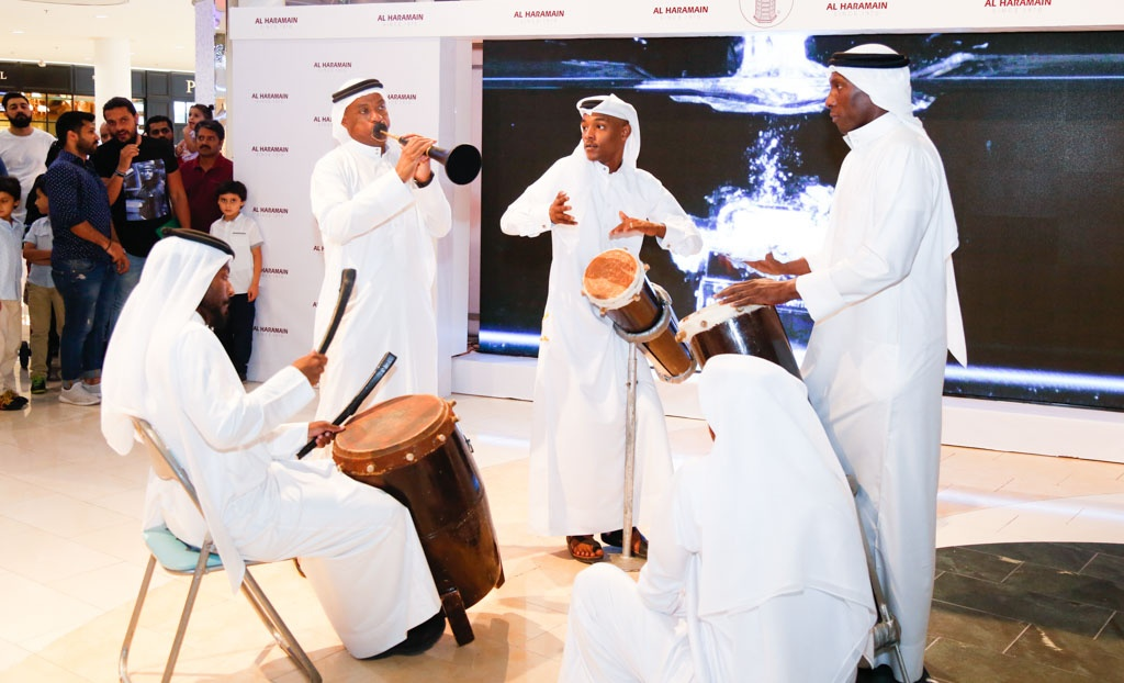 Al Haramain Perfumes Seef Mall Bahrain Launch, Traditional Performance, Music and Dance