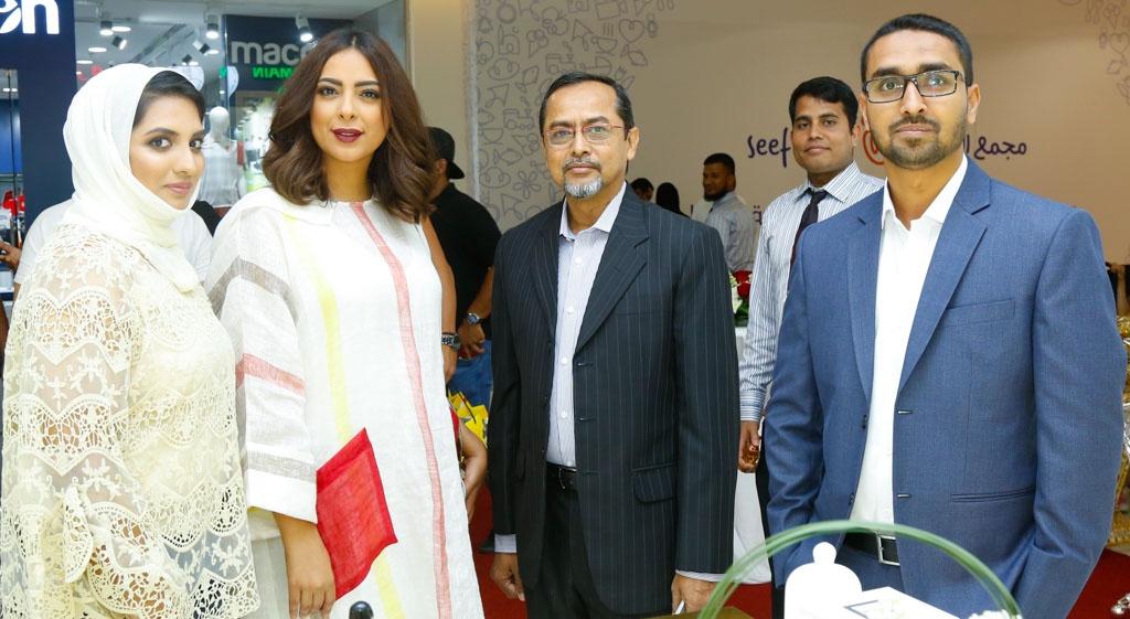 Al Haramain Perfumes, Reem Erhama, Seef Mall Bahrain