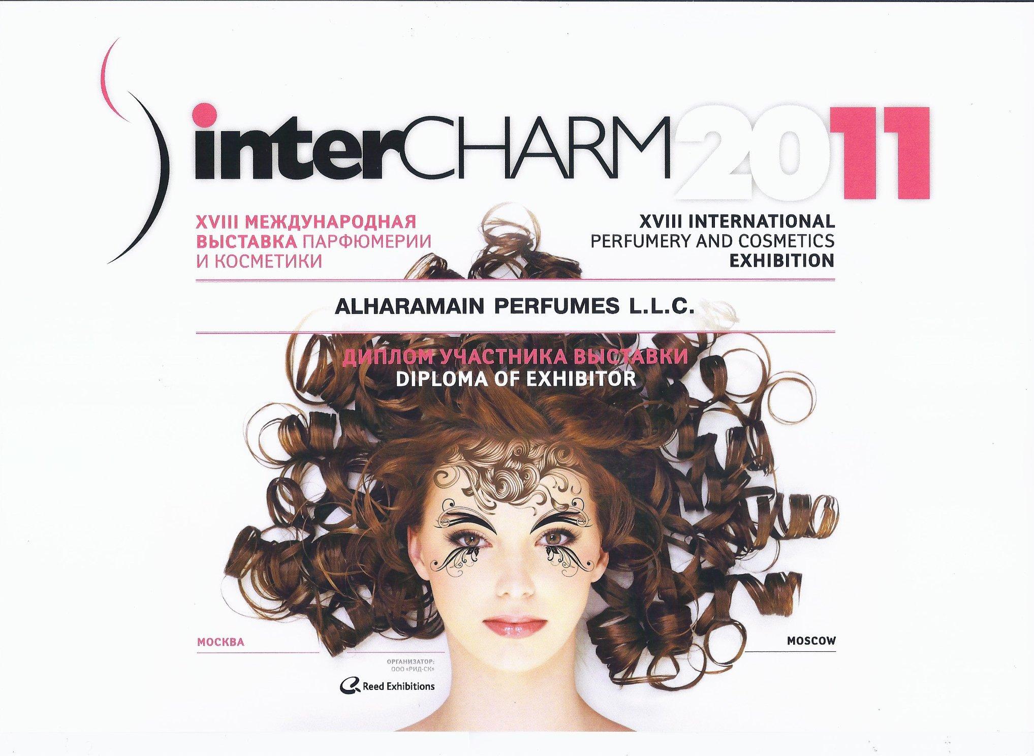 al haramain perfumes exhibiting at the 2011 intercharm moscow russia