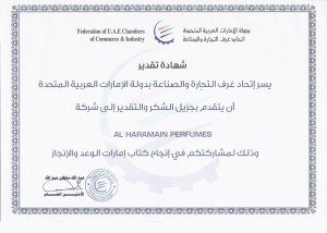 federation of uae chambers of commerce and industry appreciation certificates to al haramaini perfumes