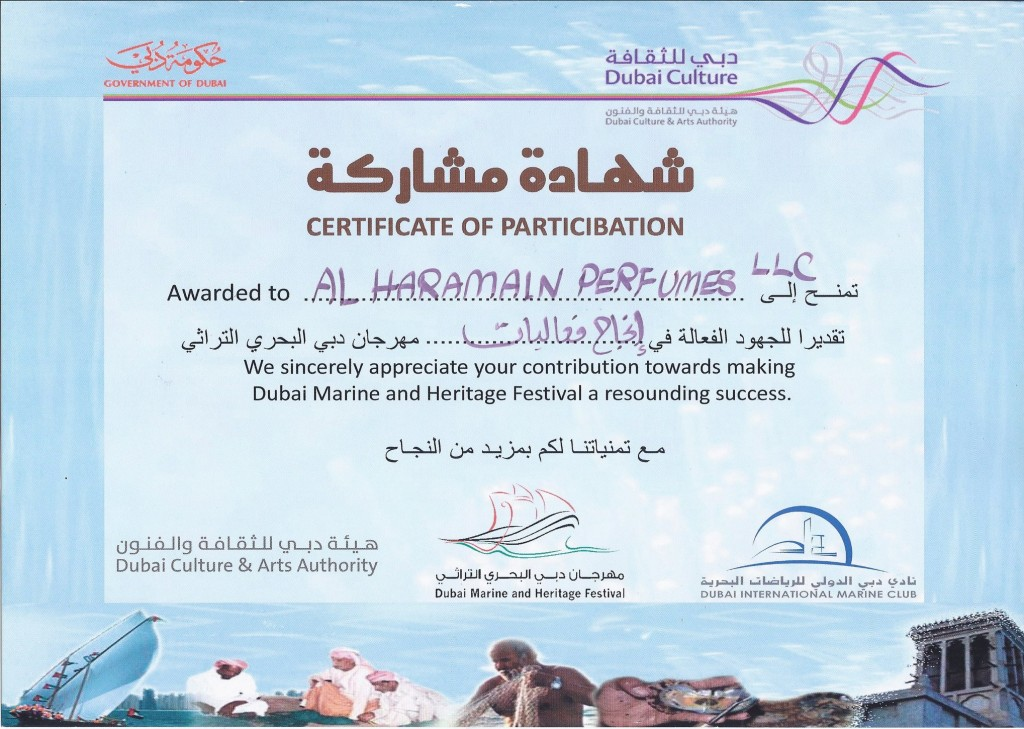 certificate of participation awarded to al haramain perfumes for contribution to the dubai marine and heritage festival