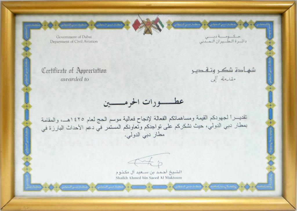 dubai dca appreciation certificate