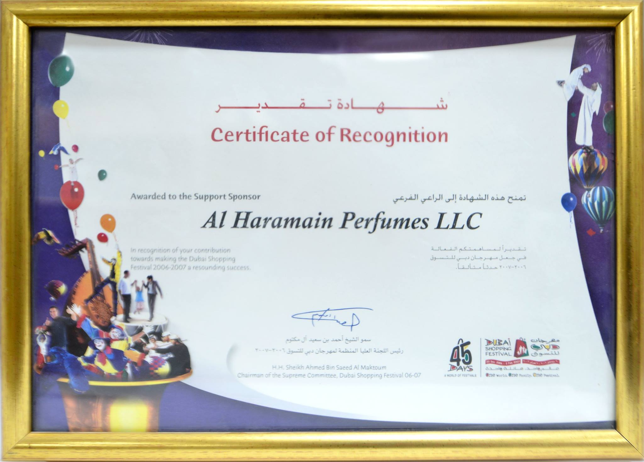 Al Haramain Perfumes Dubai Shopping Festival 2006 - 2007 Support Sponsor Award
