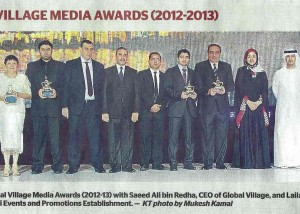 global_village_media_awards