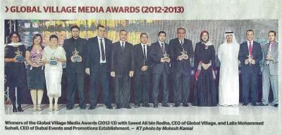 global_village_media_awards