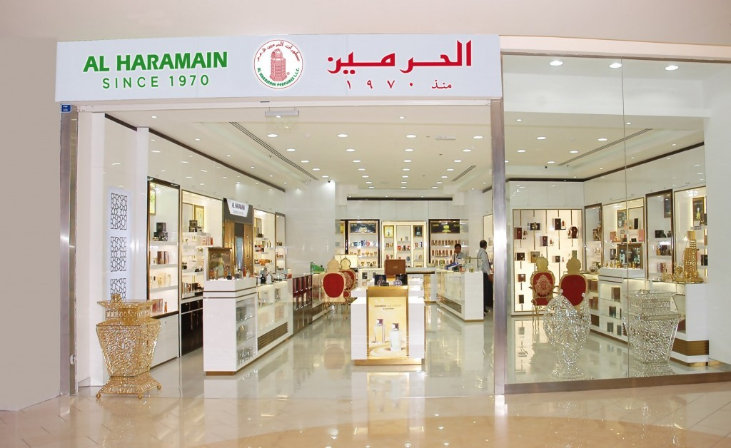 al haramain perfumes showroom in seef mall, bahrain