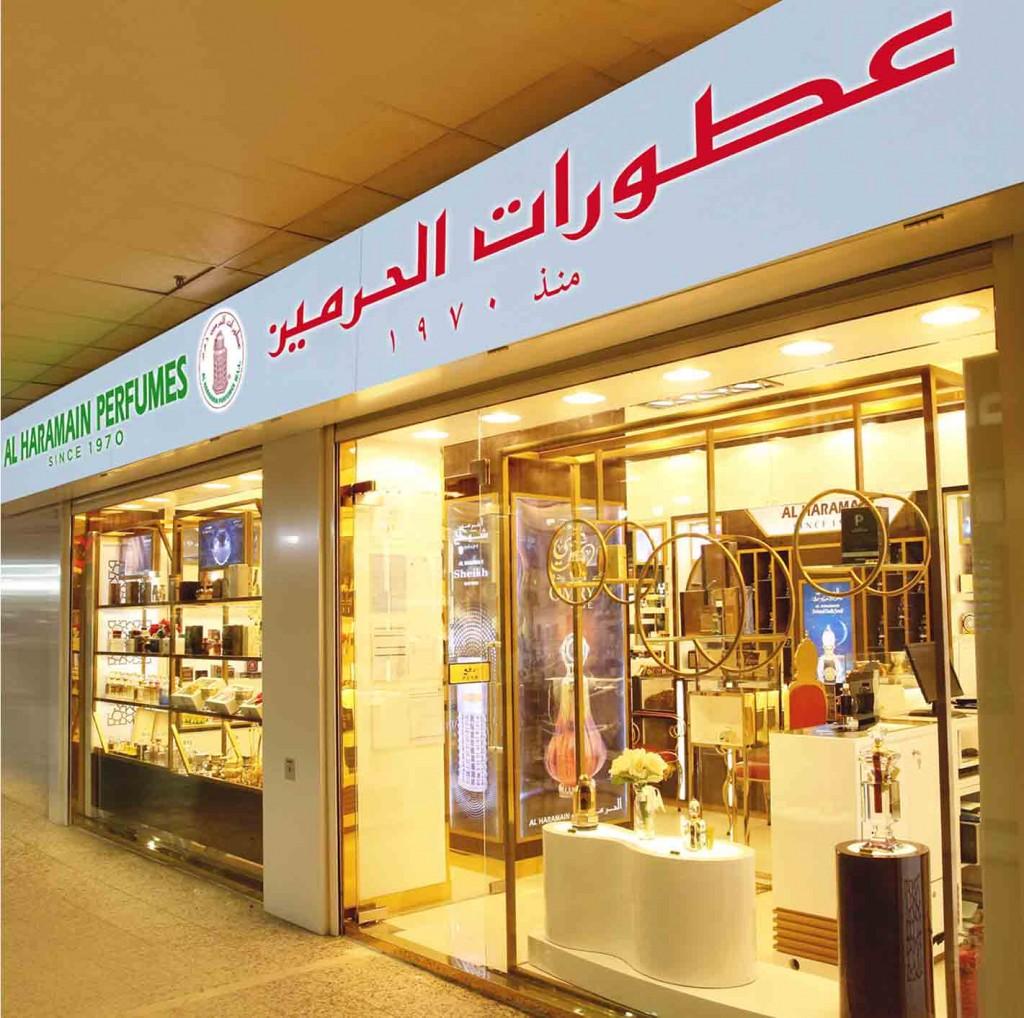 al haramain perfumes fahaheel showroom ahmadi kuwait