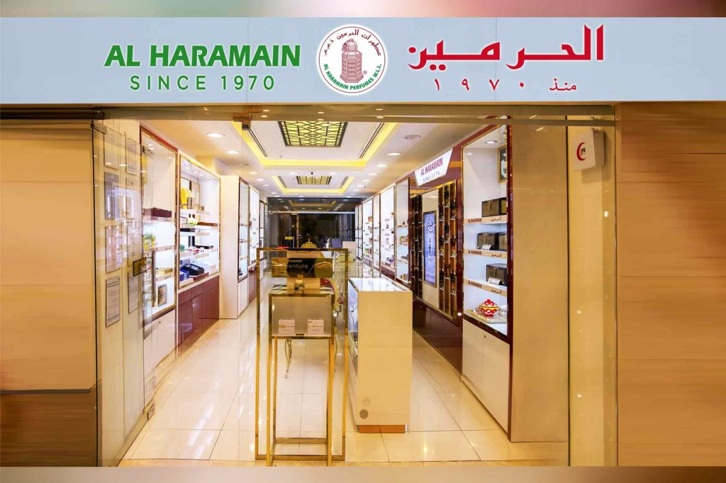Al Haramain Perfumes Maghateer Centre Farwaniya Kuwait