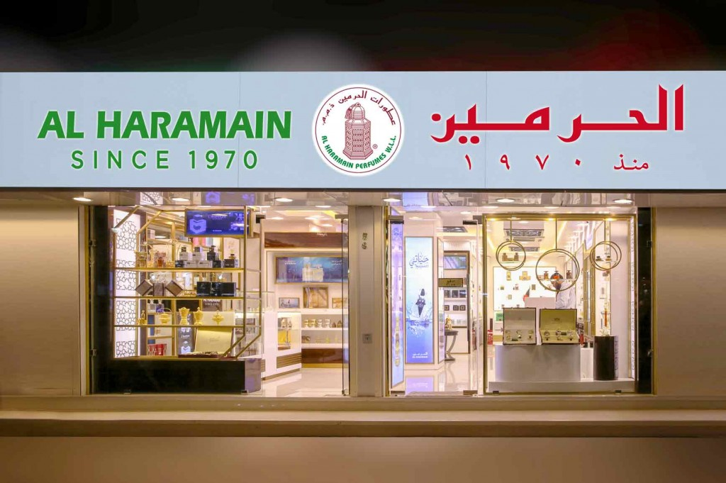 al haramain perfumes showroom mubarakiya kuwait