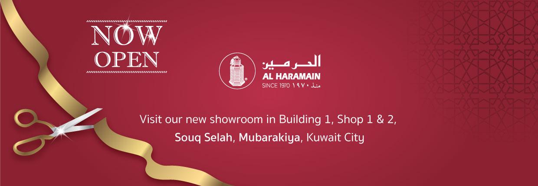 souq-selah-mubarakiya-kuwait-city-now-open-banner