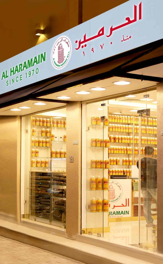 souq selah 2 showroom al haramain perfumes attar wholesale shop