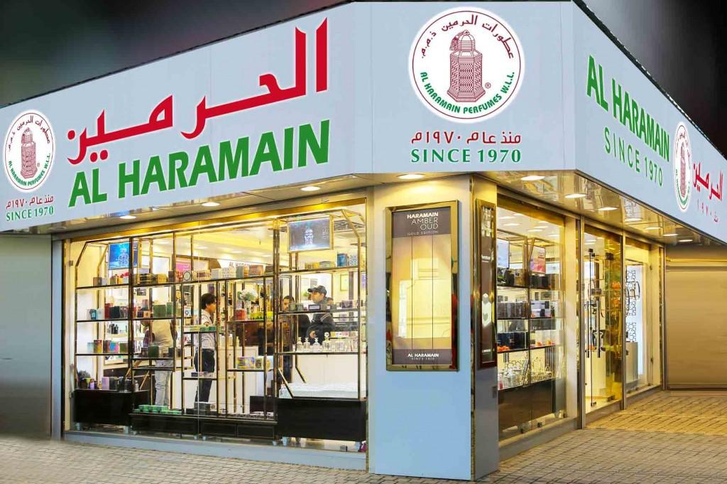 souq-selah-mubarakiya-showroom-al-haramain-perfumes