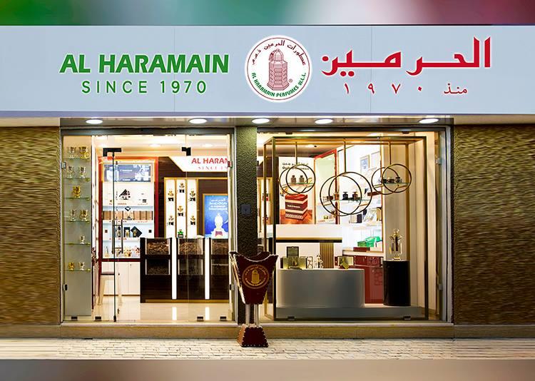 al-haramain-perfumes-showroom-souq-selah-3-kuwait