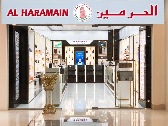 atrium-mall-sar-bahrain