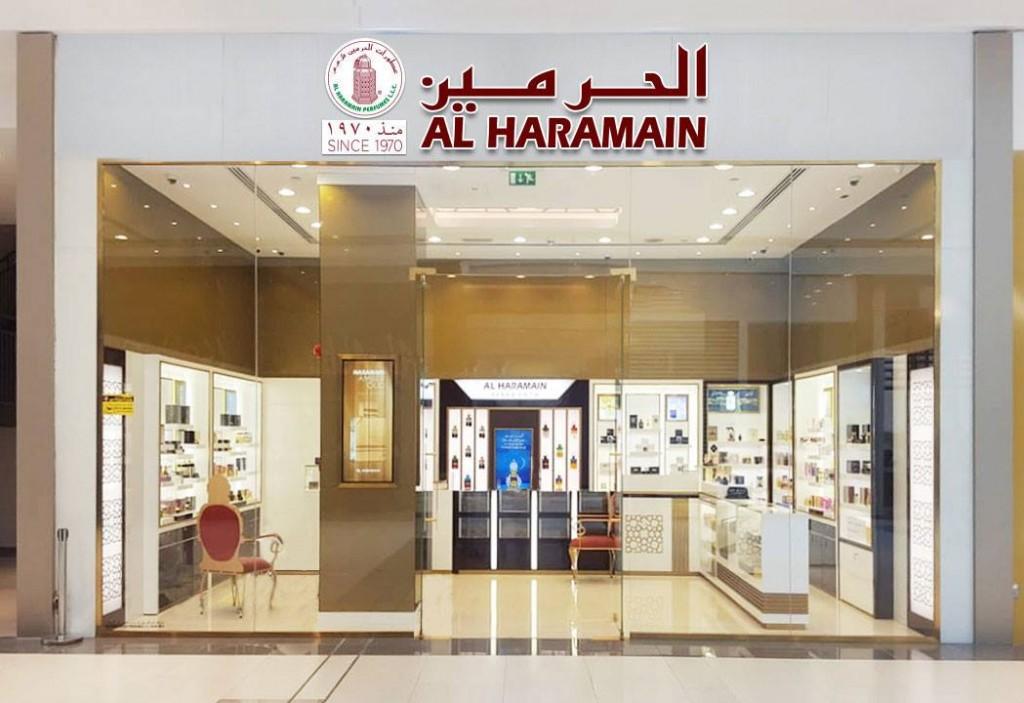 al-haramain-perfumes-rak-mall-showroom-front-entrance-photo