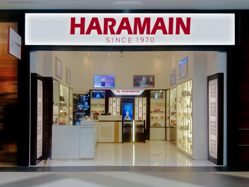 al-haramain-perfumes-morocco-showroom-marina-shopping-centre-casablanca