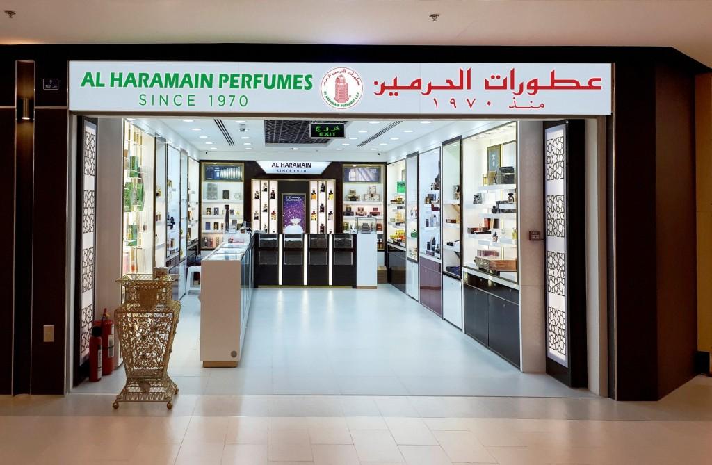 Al Haramain Perfumes Dana Mall, Manama, Bahrain
