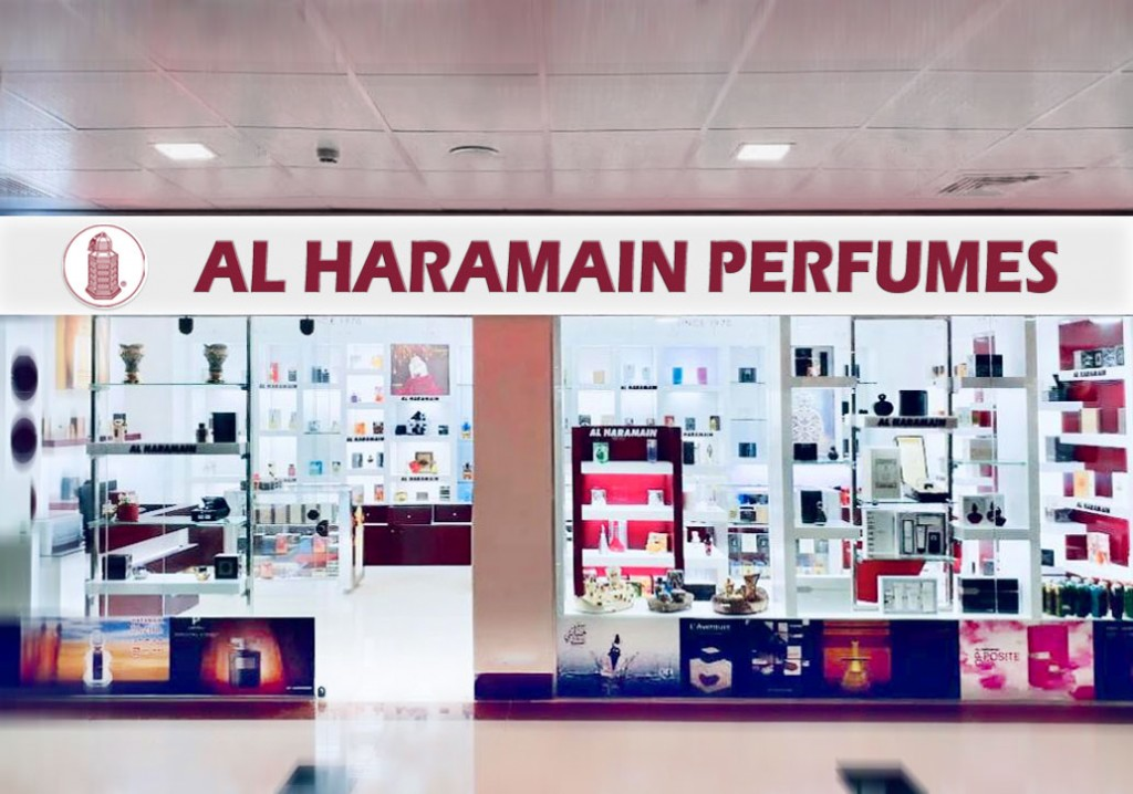 al haramain perfumes shimanto shambhar showroom entrance